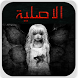 لعبة مريم - Mariam by Power Developers