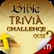 Bible Trivia Challenge Quiz by Mobifusion, Inc