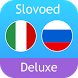 Italian <> Russian Dictionary Slovoed Deluxe by Paragon Software GmbH
