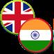 अंग्रेजी सीखें शीर्ष 2265 शब्द by Android Smart Tools