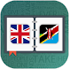 English to Swahili Dictionary by Echo Dict