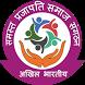 Samast Prajapati Samaj Sangathan - Akhil Bhartiya by Unitech IT Solution