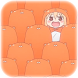 Anime Live Wallpaper of Umaru Doma (土間 うまる) by Anime Fan Art Wallpapers