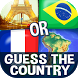 4 Pics Guess the Country Quiz by Quiz Corner