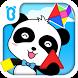 Baby Panda Tangram by BabyBus Kids Games