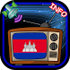 TV Channel Online Cambodia by TV Guide Media List