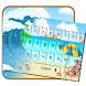 Summer holiday keyboard by Super Keyboard Theme