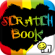 Mimi's Scratch Book by Media4th