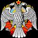 Монеты России и СССР by Trion