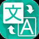 Instant Translate : Translator & dictionary