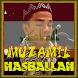 Muzamil HB Murottal Al Quran Lengkap