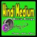 Hindi Medium Movie Songs by Basigageh