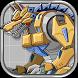 Robot Werewolf Toy Robot War by joy4touch