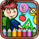 Kids Preschool Learning Games by GunjanApps Studios