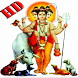 Gurudev Datta Aarti by KPGames