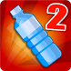 Bottle Flip Challenge 2 by Milux
