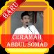 Ceramah Abdul Somad by Muni Studios