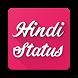 Best Hindi Status 2018