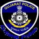 Police Bharati by SPRATHOD