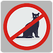 Anti cat repellent by Rambam
