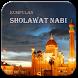 Kumpulan Sholawat Nabi MP3 by Sunriseapp