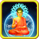 Lord Buddha Live Wallpaper by Imax Studio