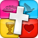 Bible Quiz 3D - Religious Game by Apps4Everyone
