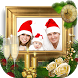 New Year Photo Frames 2017 by Awesome Apps Free