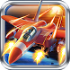 Aircraft Combat - Air Fighter by mobistar