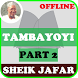 Tambayoyin Sheikh Jafar Offline - Part 2 of 2 by Abyadapps