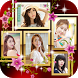 Glamorous Photo Collage Maker by JasFast