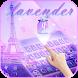 Lavender Flower Keyboard theme by Locker Themes Center