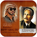 Iqbal Day Photo frames by Simple Developerz free Photo Frames and Dp