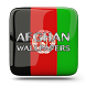 Afghan Wallpapers by The Sher Labs