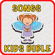 Bible songs for kids offline by audio stories books and songs