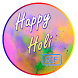 Happy Holi GIF by CreativeLink Apps