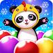 Panda Bubble Free by Candy Studio Inc