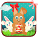 Easter Memory Game by AppfunGame