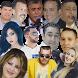 chaabi maroc الشعبي المغريبي by BBAPPS
