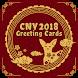 CNY 2018 Greeting Cards by Crosoft.My