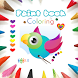 Paint Coloring Book for Kids by POW-POW