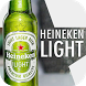 Heineken LIGHT 海尼根LIGHT 凡事有何不可 by Medialand Digi-tech. INC.