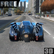 Driving The Batmobile by King Small Ant