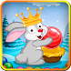 King Of Bubble Shooter by Rumisoft