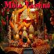 Mata Vaishno Devi LWP by Supreme Droids