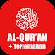 Al Quran Plus Terjemahan by Hesagh