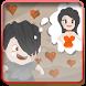 Desperate 4 Love by PowerUpWare