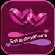 Status-Shayari-SMS by infinityhub