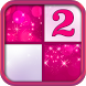 Pink Piano Tiles 2 by CoraMusic ltd.
