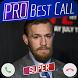 Fake Call Conor McGregor